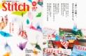 Stitchステッチ